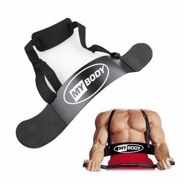 Bras Blaster Biceps Bomber