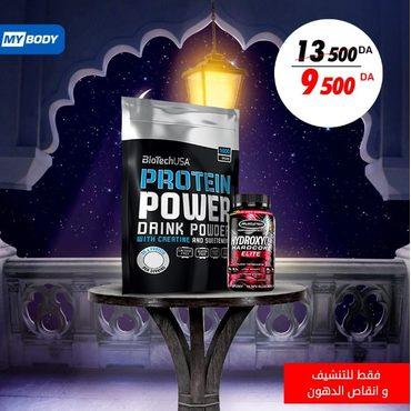 Protein Power + Hydroxycut Elite